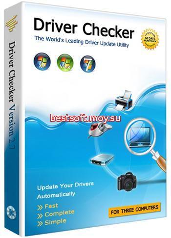 Программа Driver Updater с кряком - картинка 3