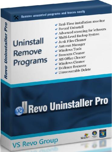 Keygen для Revo Uninstaller Pro