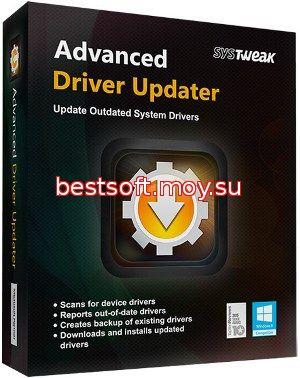 Advanced drive protector.