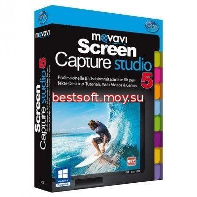 Screen Capture Studio торрент