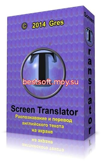 Screen Translator скачать - фото 11