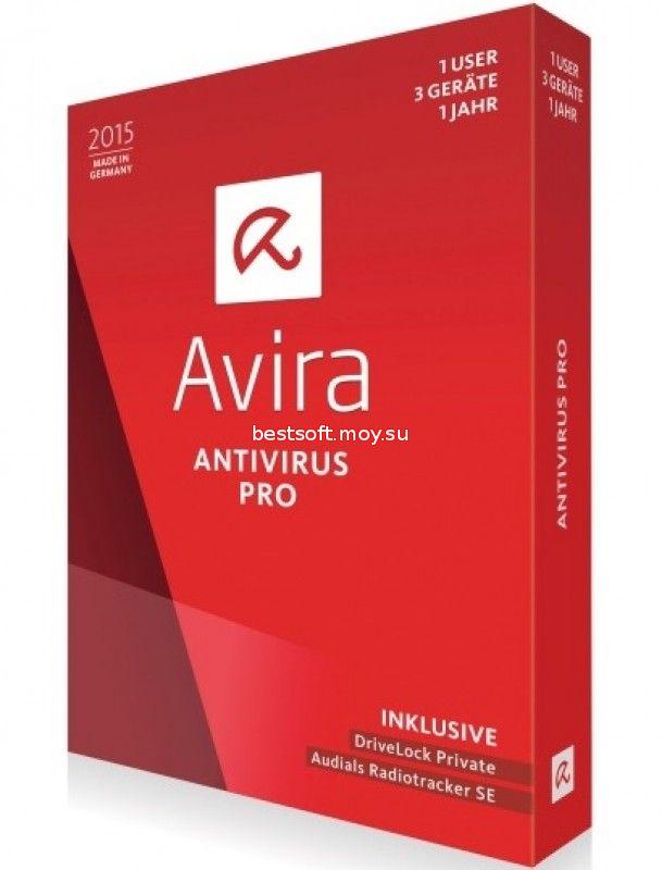 Avira antivirus pro 2015 активация