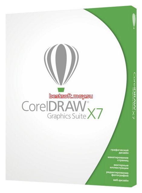 программа Coreldraw 17 скачать бесплатно на русском - фото 10