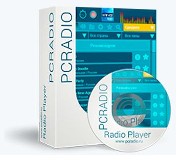 Pc radio pro 4pda