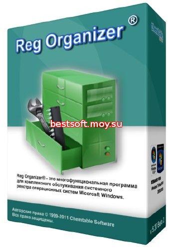 Програмку без ключей и регистрации windows xp