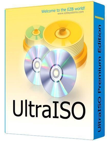 Скачать код активации ultraiso